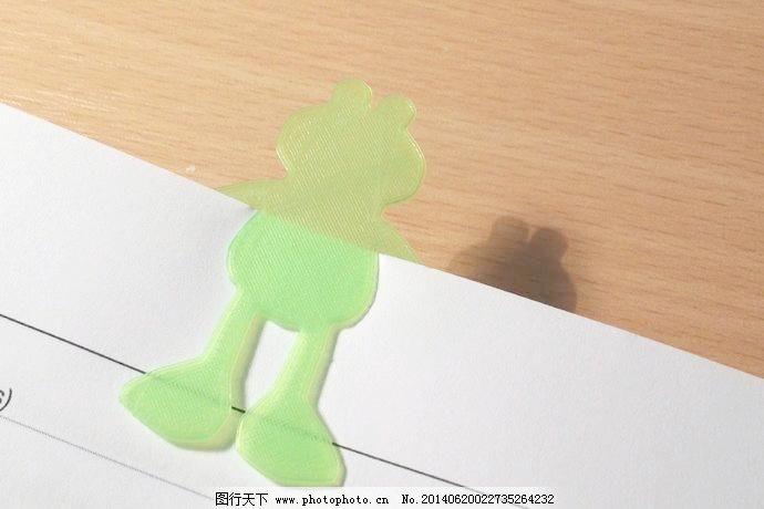 青蛙的书签免费下载 青蛙