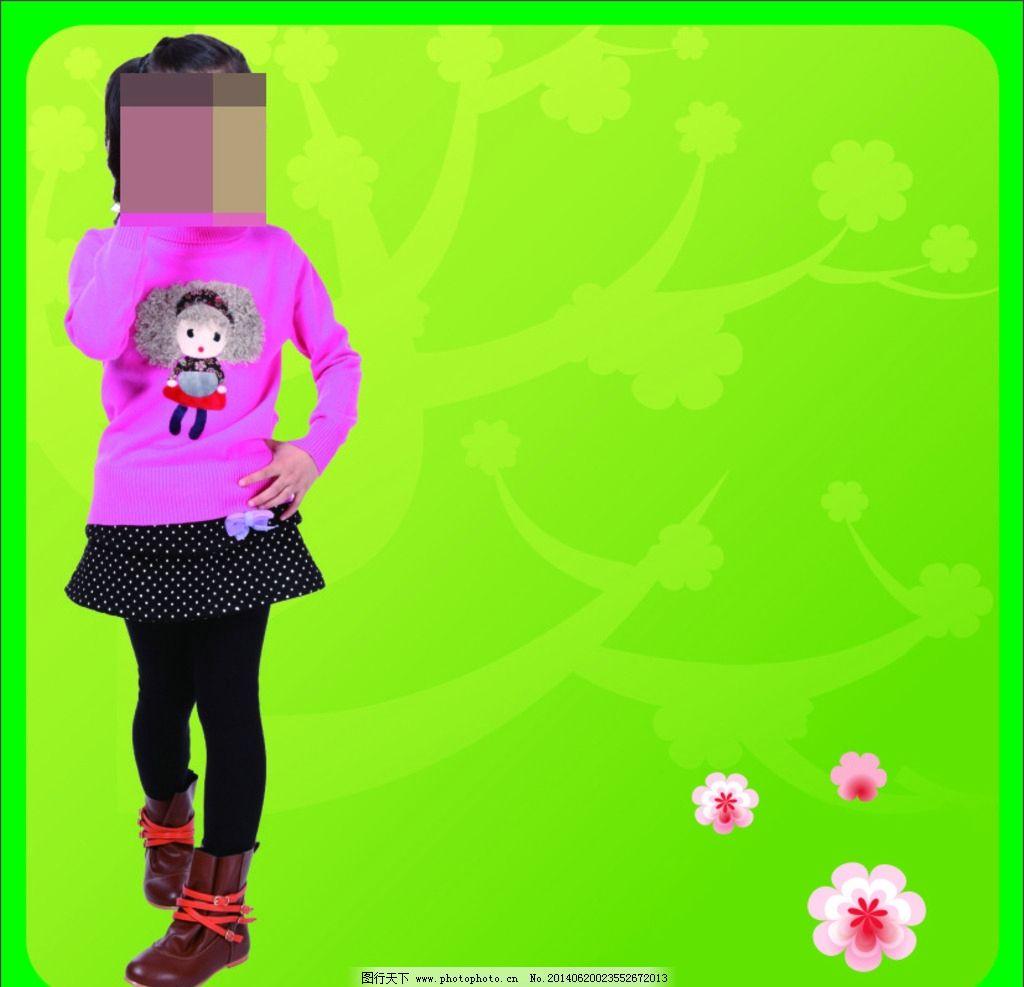 儿童 绿色 图案 背景 色彩 线条 素材 cdr职业人物 儿童幼儿 人物图库