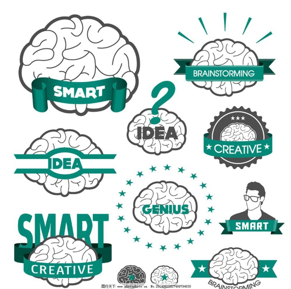 异影同构创意图片 拼置同构创意图片 异形同构图片; 图形创意同构设计图片