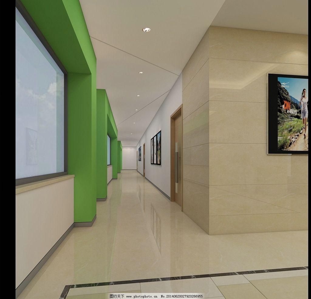 过道效果图 过道 走道 走道效果图 走廊 走廊效果图 办公楼 办公效果图 室内设计 环境设计 设计 72DPI JPG