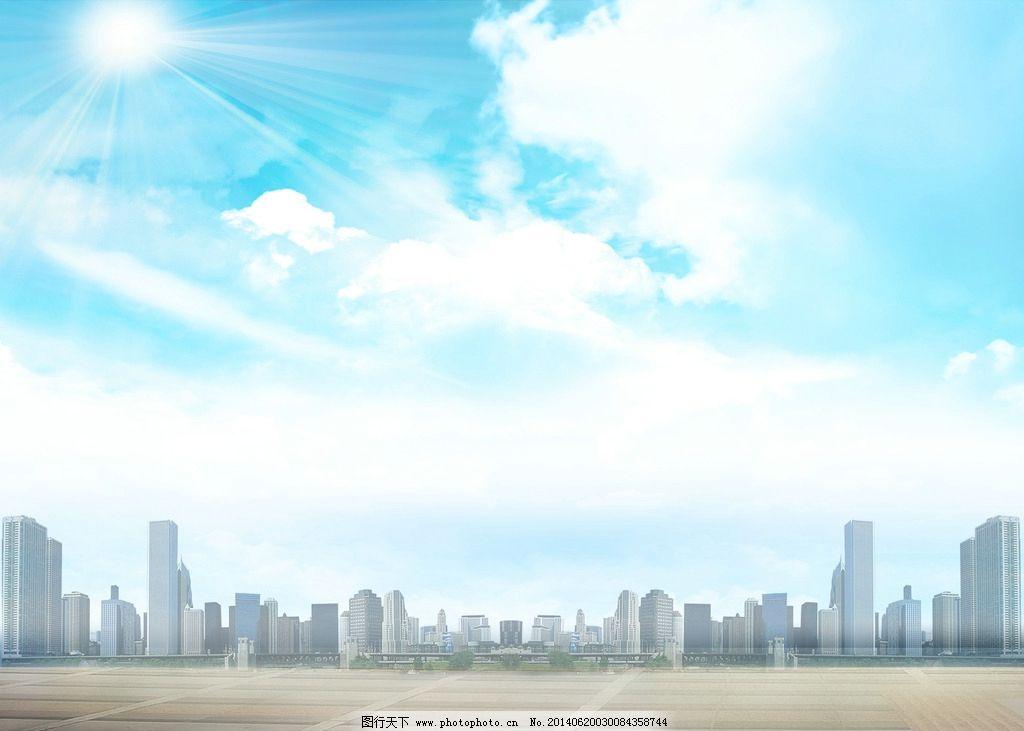 城市蓝色天空背景图图片