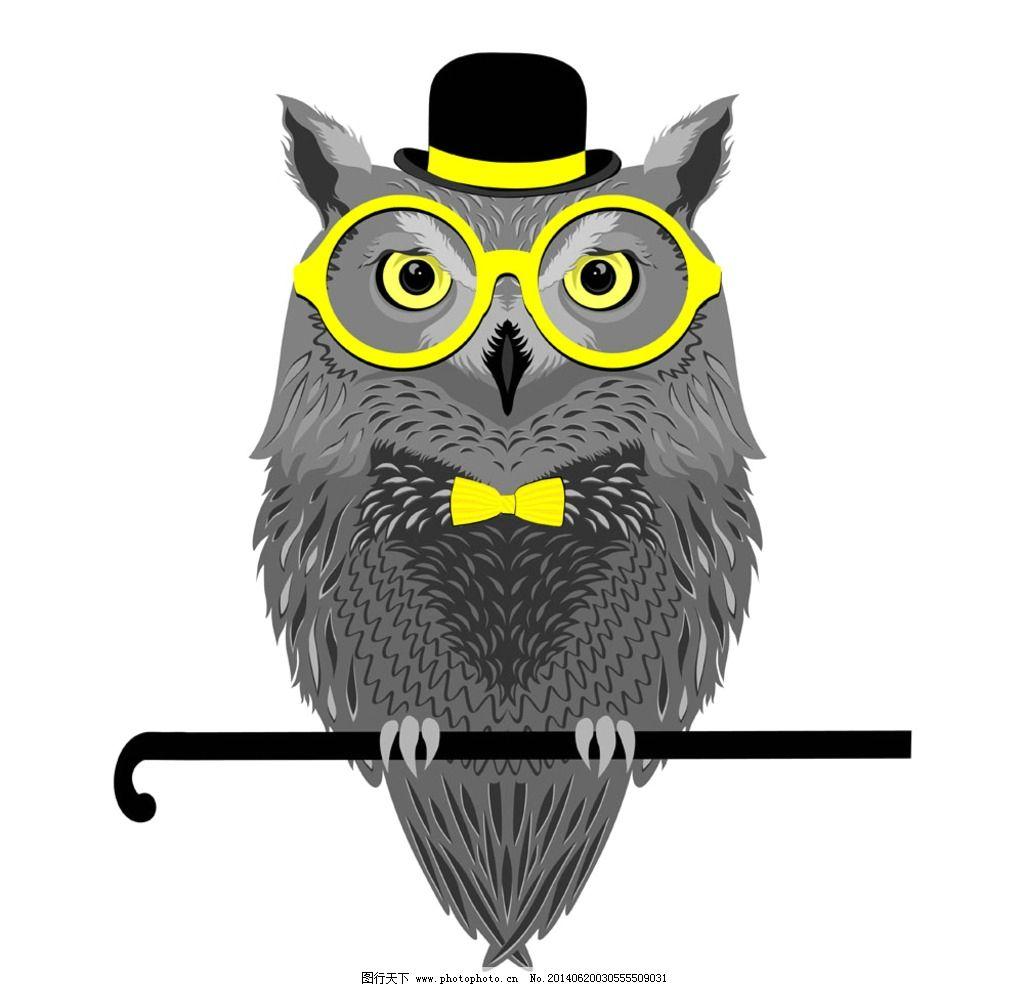 戴眼镜的猫头鹰 猫头鹰 印花 卡通 卡通动物插画 矢量动物 其他 动漫