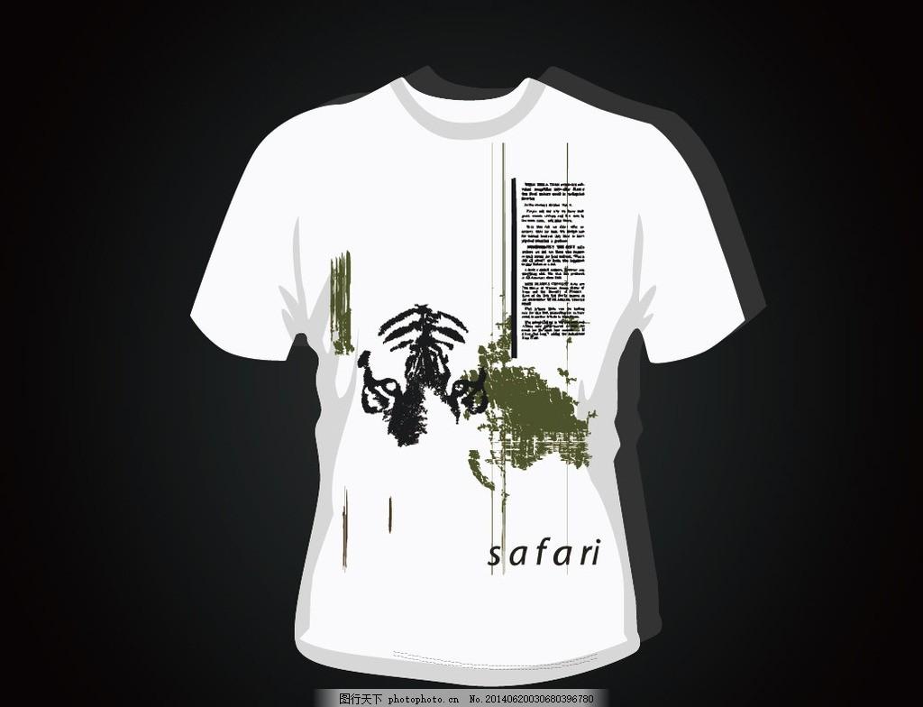 t恤印花 图案 时尚 手绘插画 潮流元素 创意设计