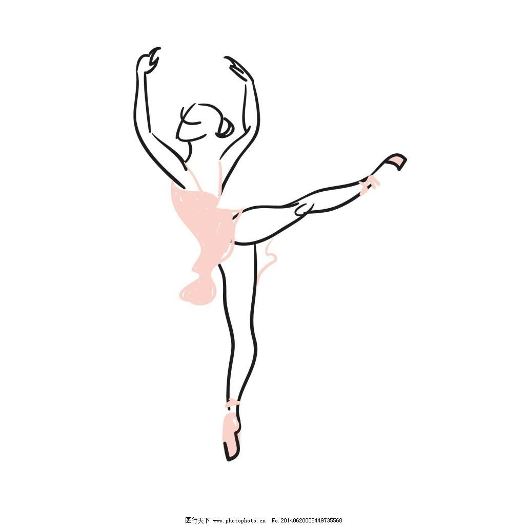 美丽 手绘 舞蹈 优雅 优雅 舞蹈 美丽 手绘 芭蕾 矢量图 矢量人物