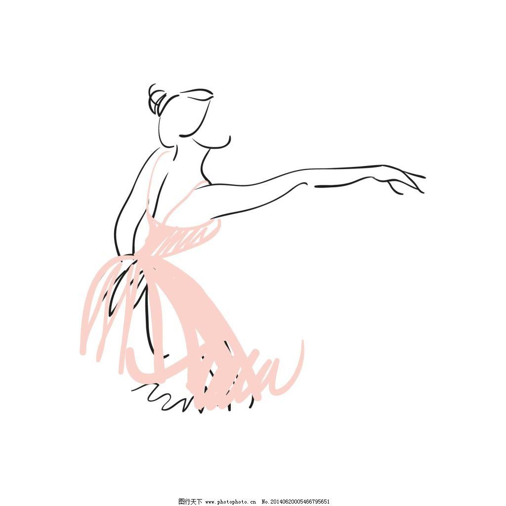 舞蹈手绘图片大全