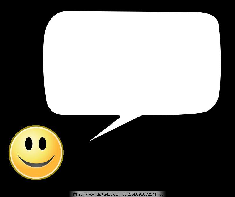 聊天免费下载 对话框 卡通