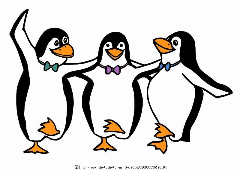 跳舞企鹅免费下载 动物 卡通 企鹅 希腊 企鹅 动物 该 卡通 希腊 跳舞