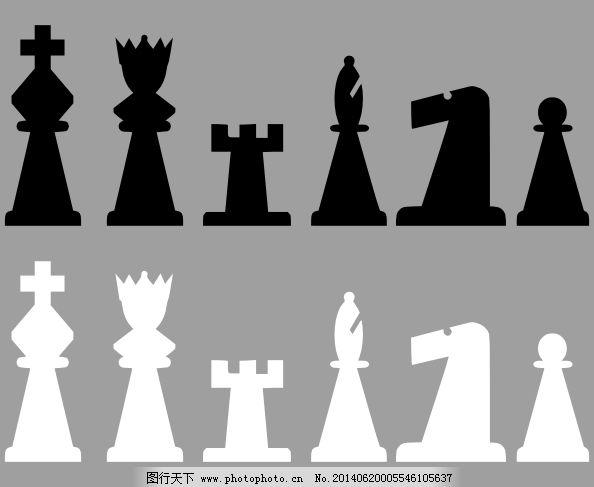 国际象棋棋子的剪辑艺术图片