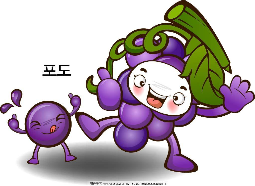 幼儿园卡通水果蔬菜娃娃