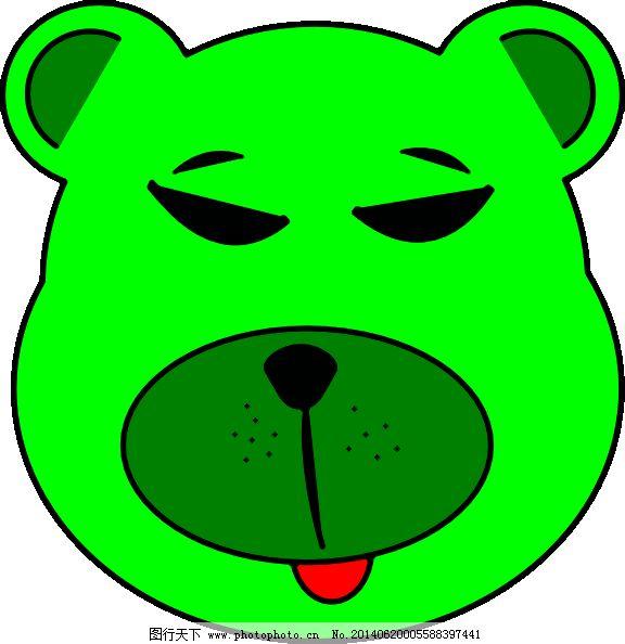 绿熊剪贴画