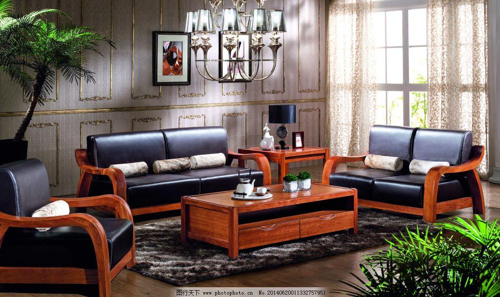 实木沙发 实木沙发背景景图片