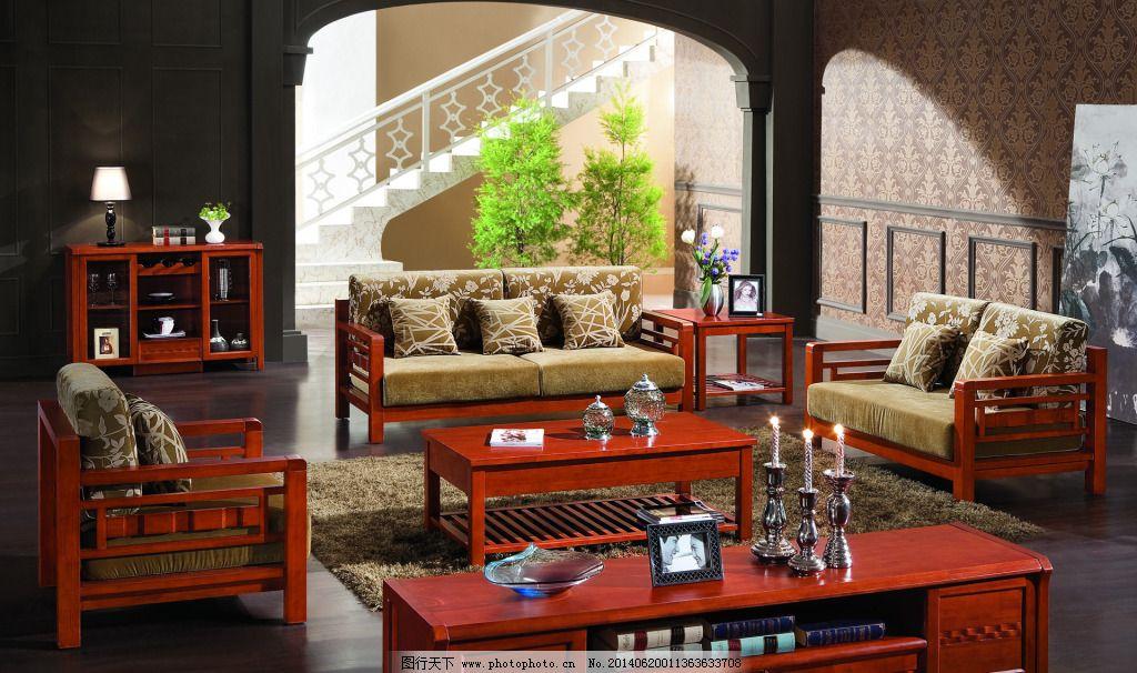 实木沙发免费下载 茶几 地毯 实木沙发 实木沙发 实木沙发背景景 茶几