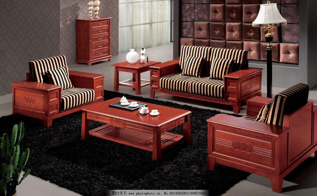 实木沙发图
