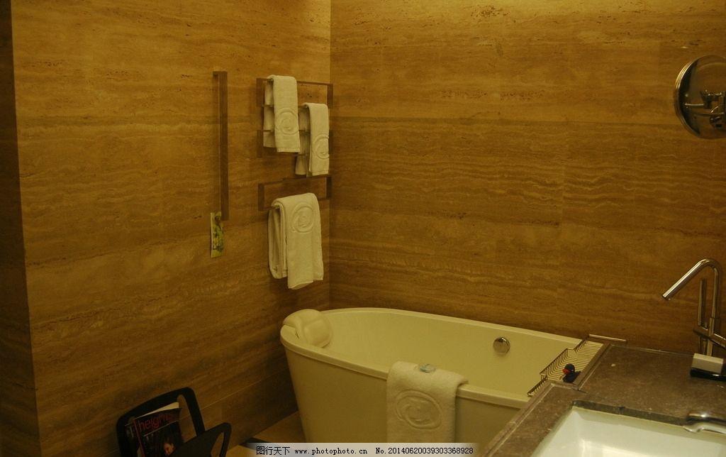 五星级酒店浴缸尺寸