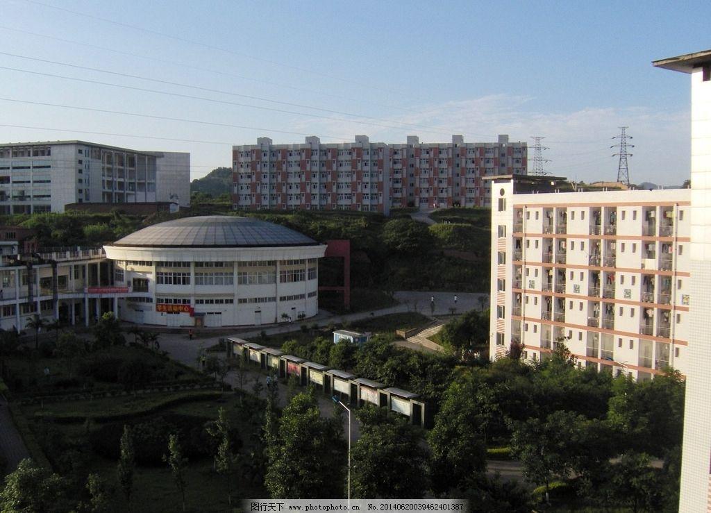 宜宾职业技术学院这个学校怎么样啊 是好是坏图片