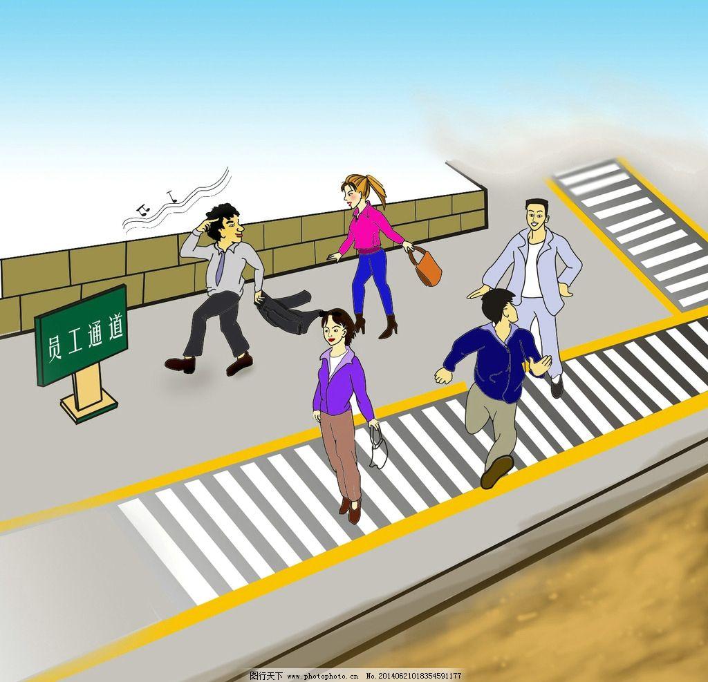 请走员工通道图片漫画朴志训图图片