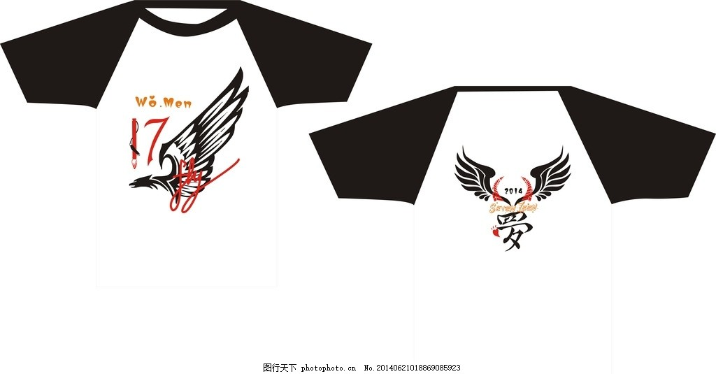 班服 班服图案 班服图案设计 t恤图案 图案设计 t恤衫班服 传统文化
