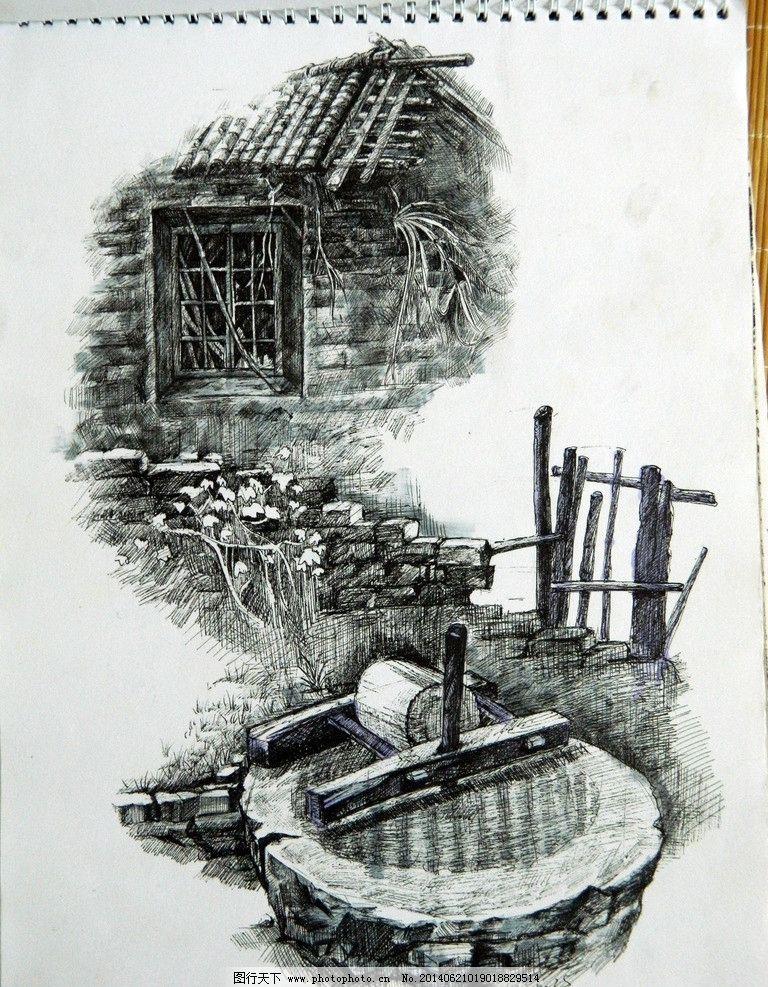 乡村素描手绘 素描手绘 园林设计 乡村小景 线稿 乡村一景 绘画书法