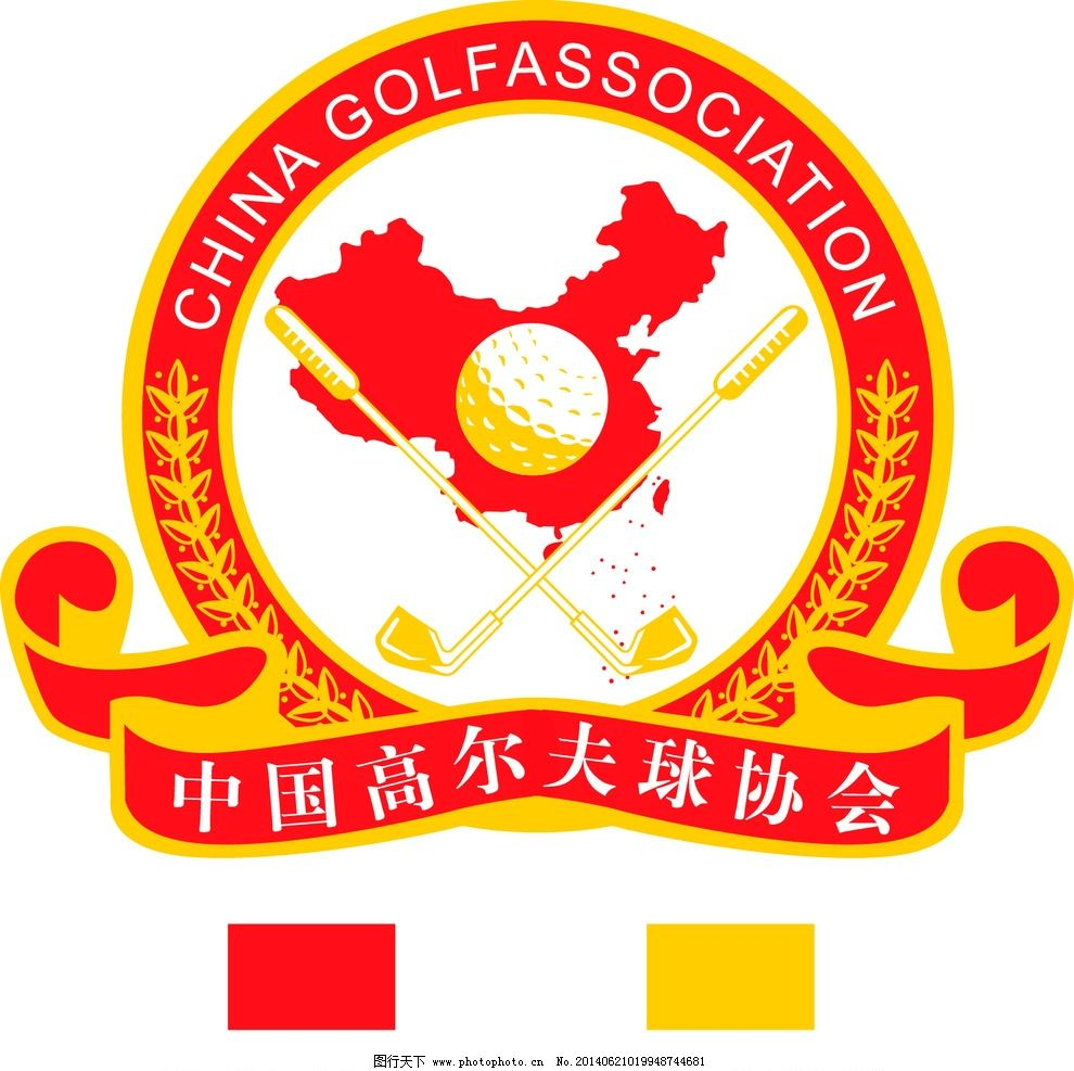 中高协标 标志 素材下载 标志素材 高尔夫球协会 球杆 麦穗 矢量图