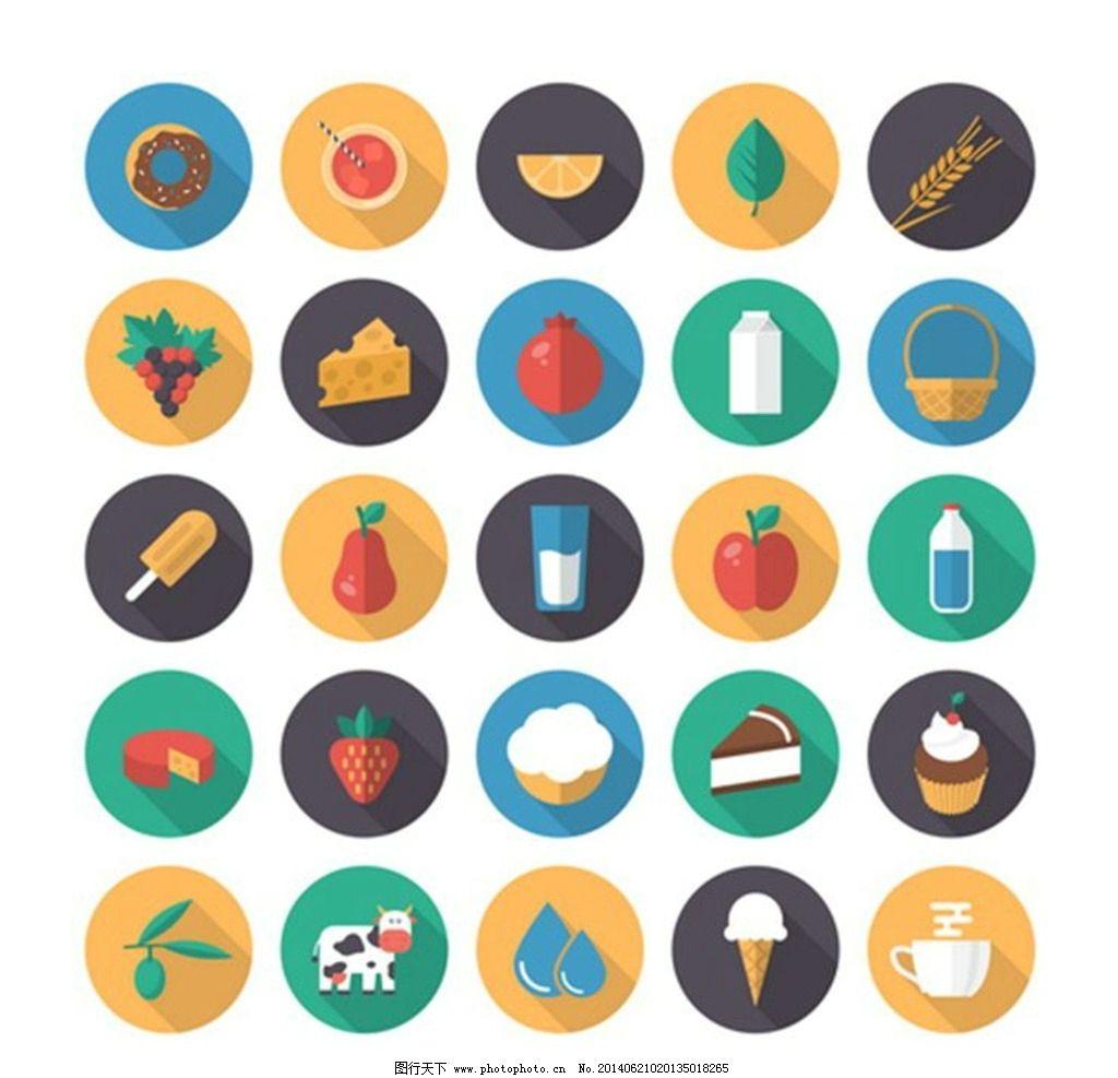 餐饮食物图标 西餐 餐饮图标 餐饮标志 小图标 小标志 餐具 标识