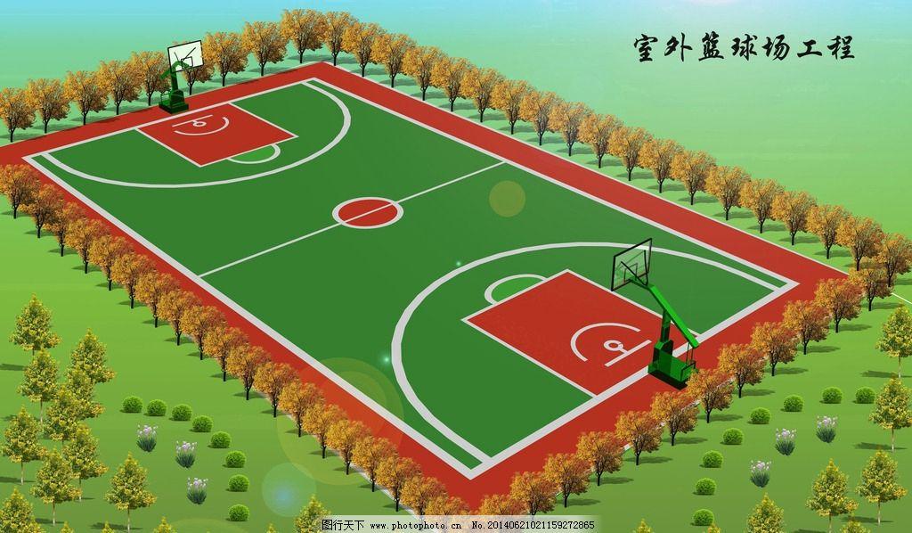 篮球场1片图片