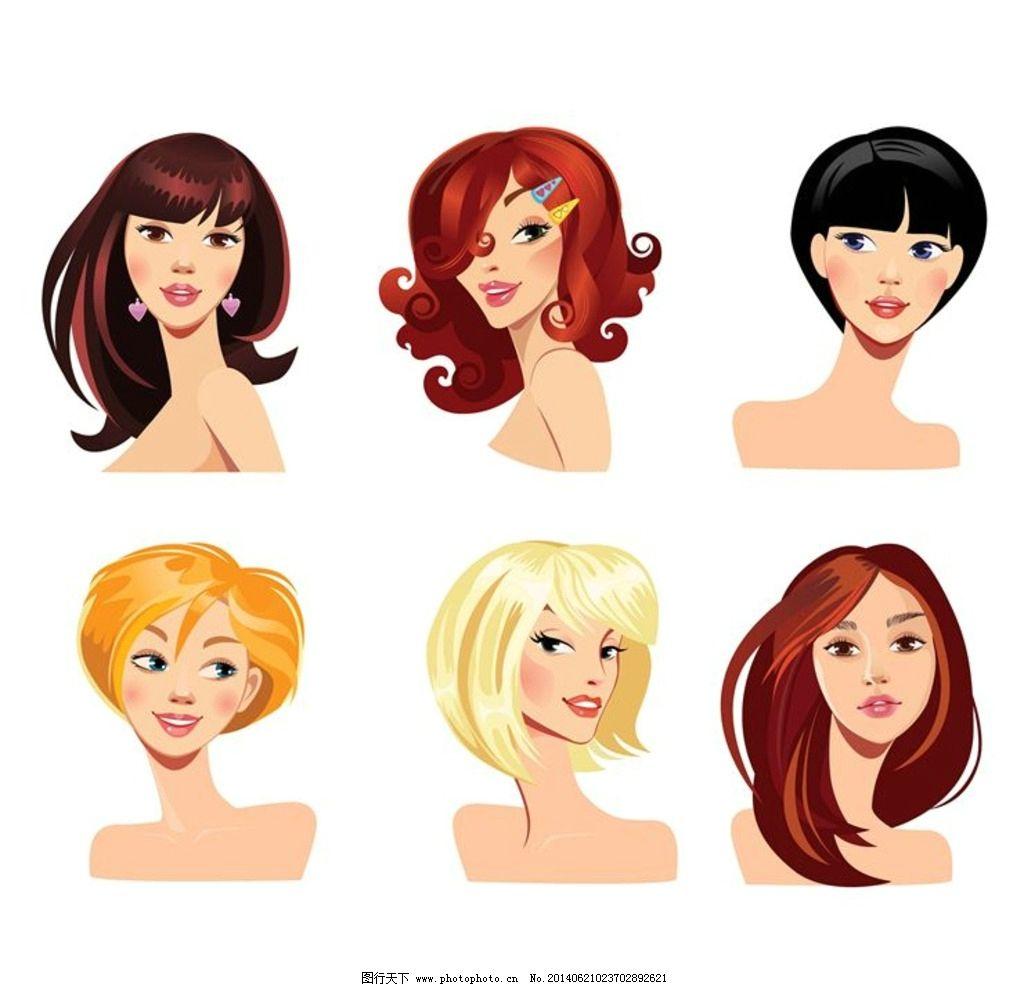 时尚美女 女孩 女性图片