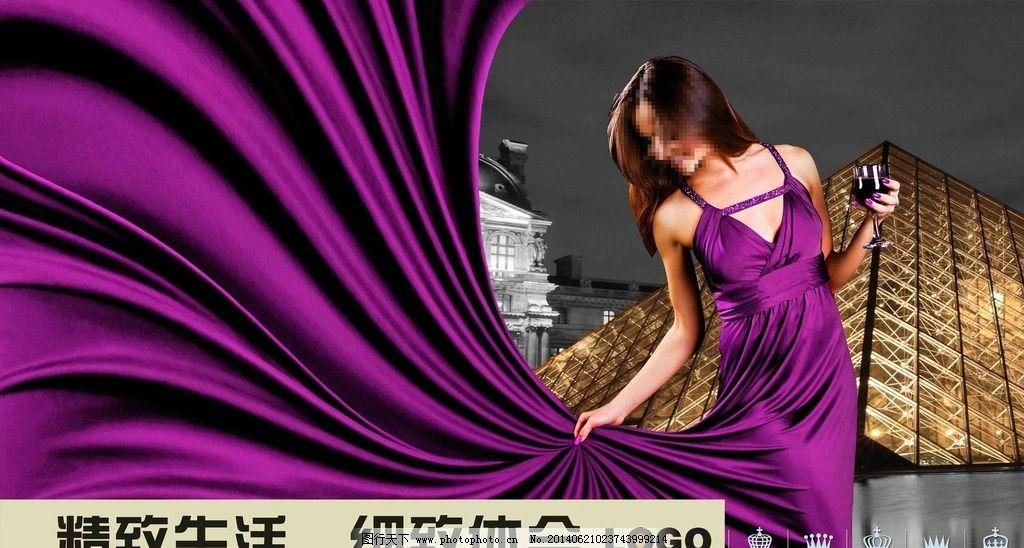 房地产 飞舞的裙子 美女 酒杯 欧式建筑 女性妇女 人物图库 设计 300