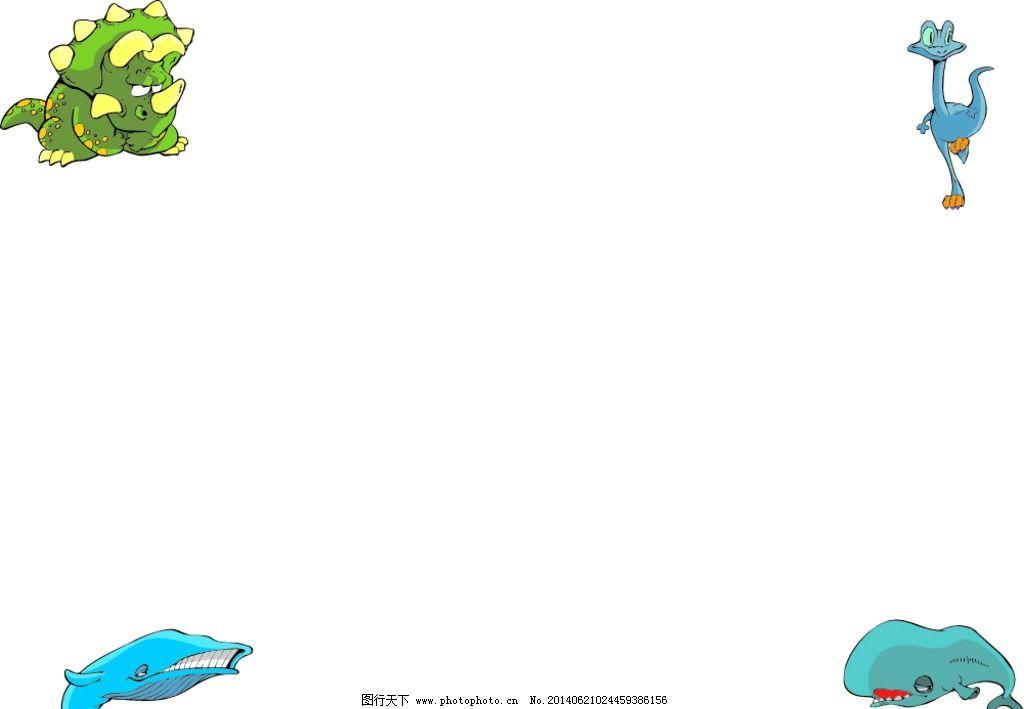 可爱鲸鱼ppt边框图片大全