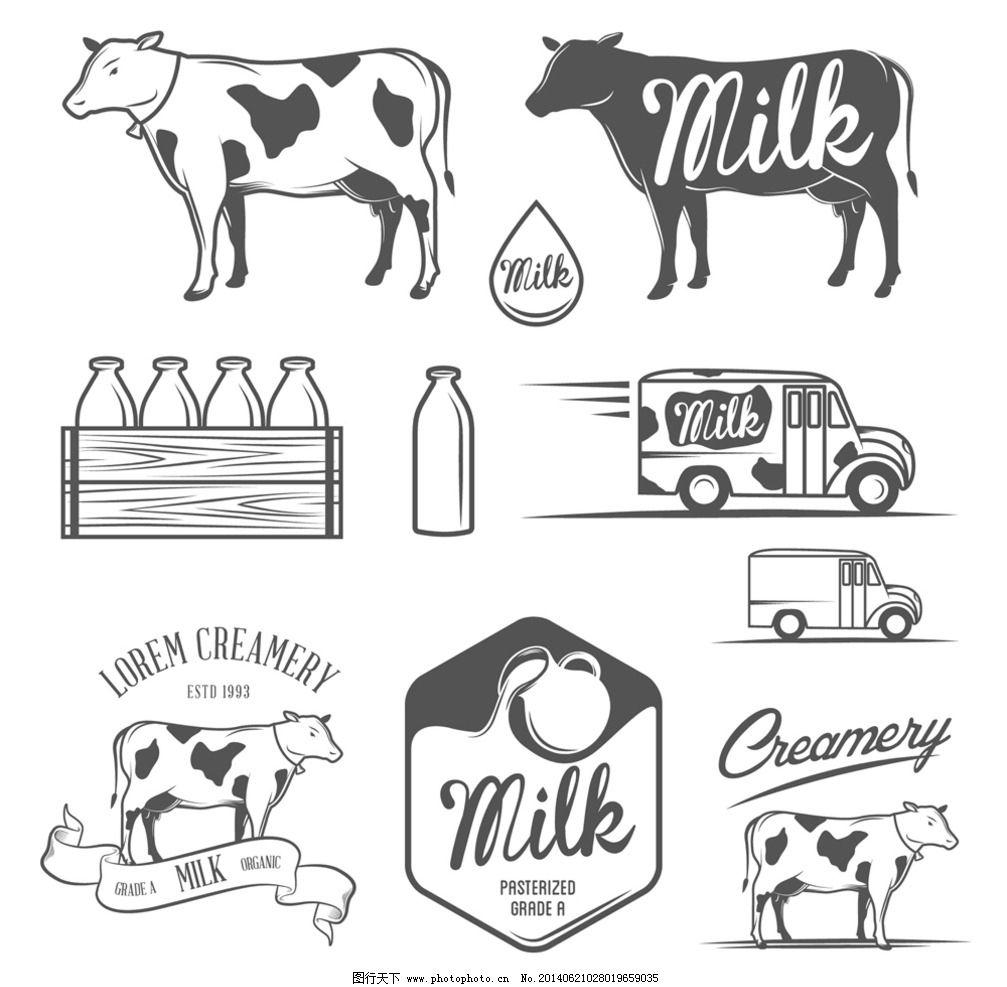 设计图库 环境设计 建筑设计  牛奶设计 乳制品 牛奶 milk 手绘 牛