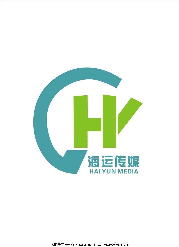 海运标志 传媒标志 海运传媒标志 海运公司标志 传媒公司标志 logo