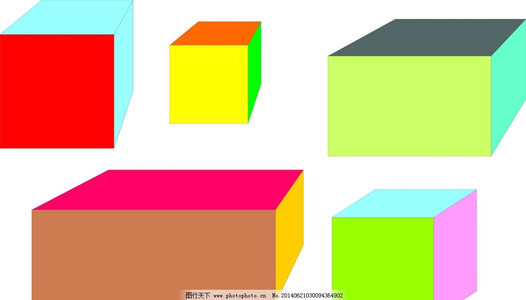 正方体素描 求学素描的正方体的各各角度的图