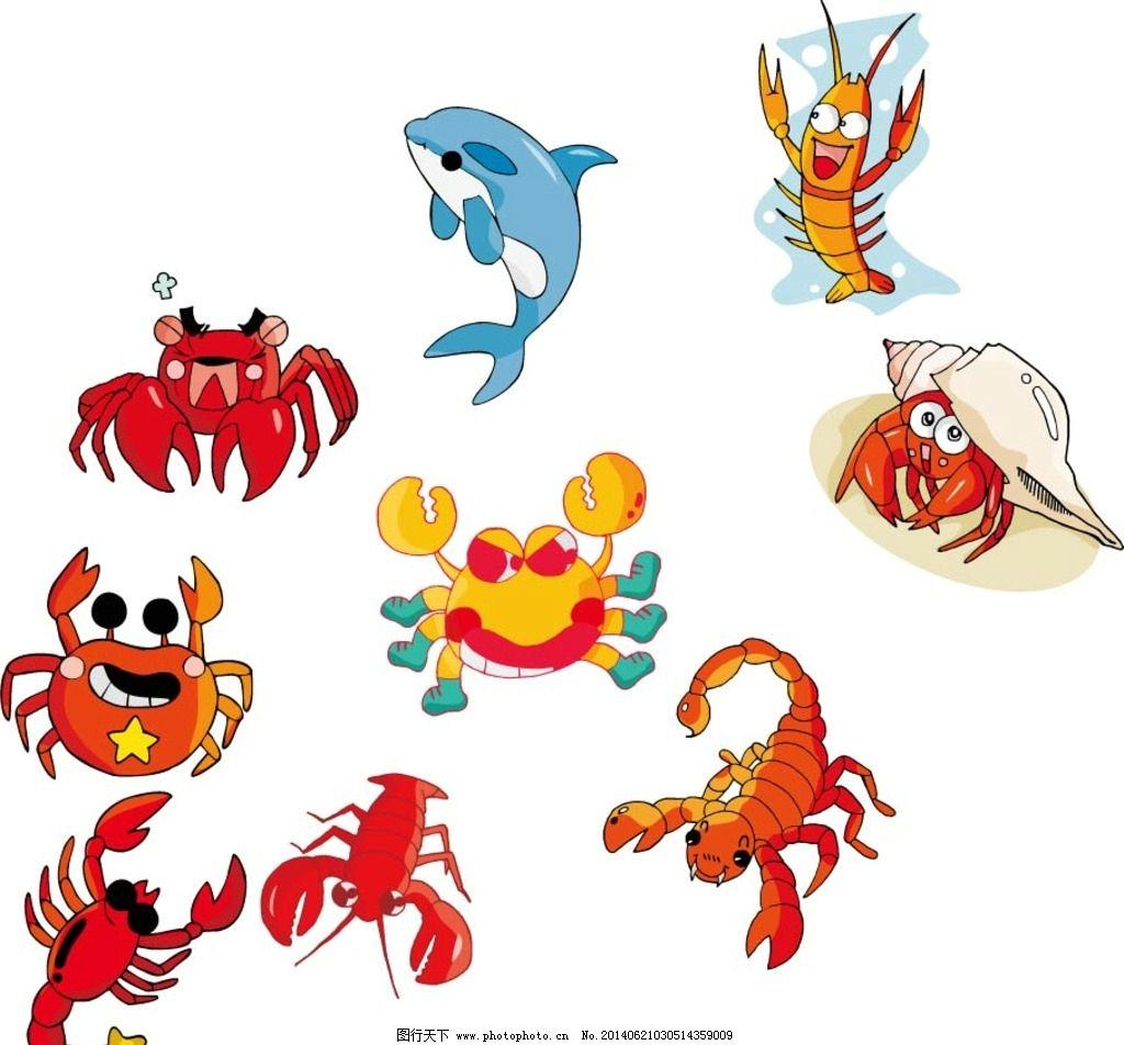 动物 卡通 鱼 海豚 蝎子 螃蟹 虾 ai 其他 动漫动画 设计