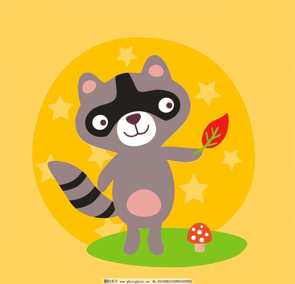 可爱小熊 卡通 动物 蘑菇 树叶 其他 动漫动画