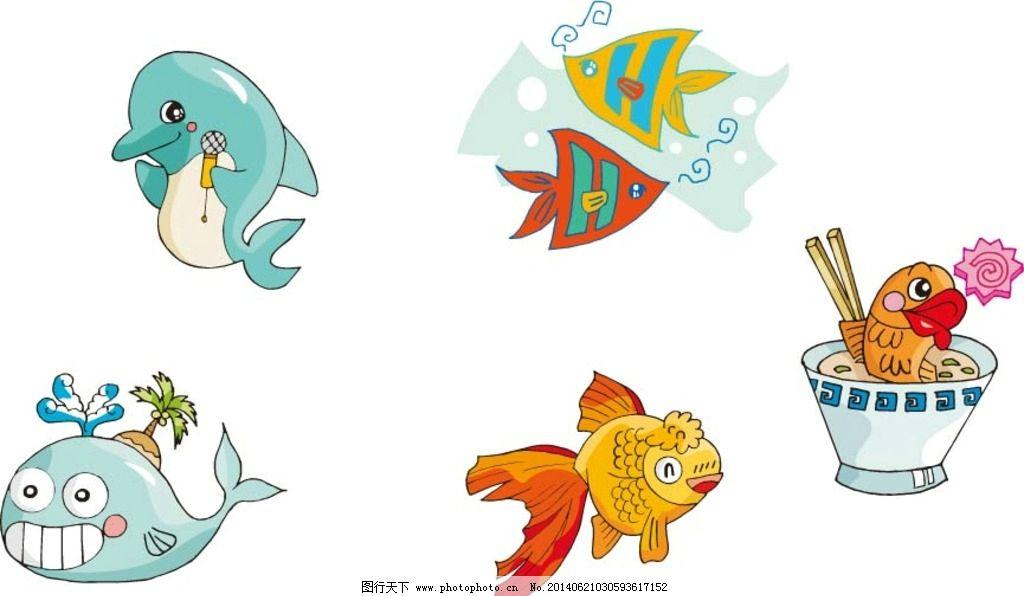 海里动物 动物 卡通 鱼 海豚 ai 其他 动漫动画 设计