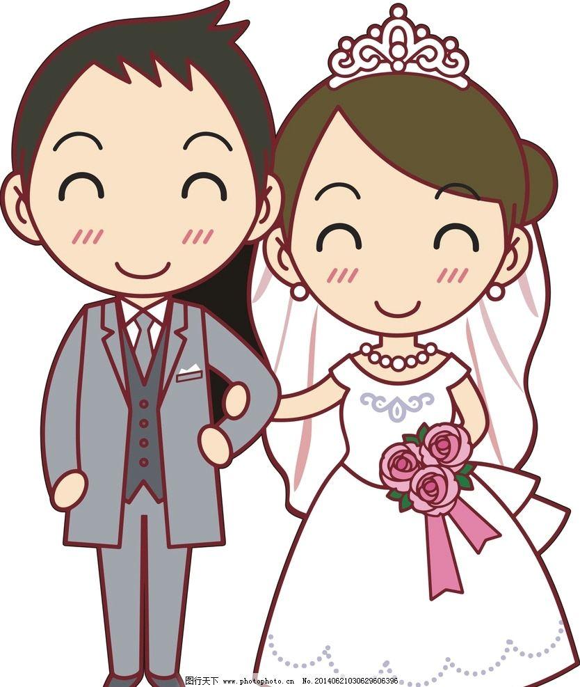 情侣 卡通人物 老公老婆 动漫人物 动漫动画 设计 cdr 男人男性 矢量