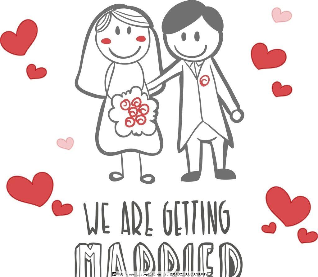 情侣图片,卡通人物 老公老婆 动漫人物 动漫动画 男人图片