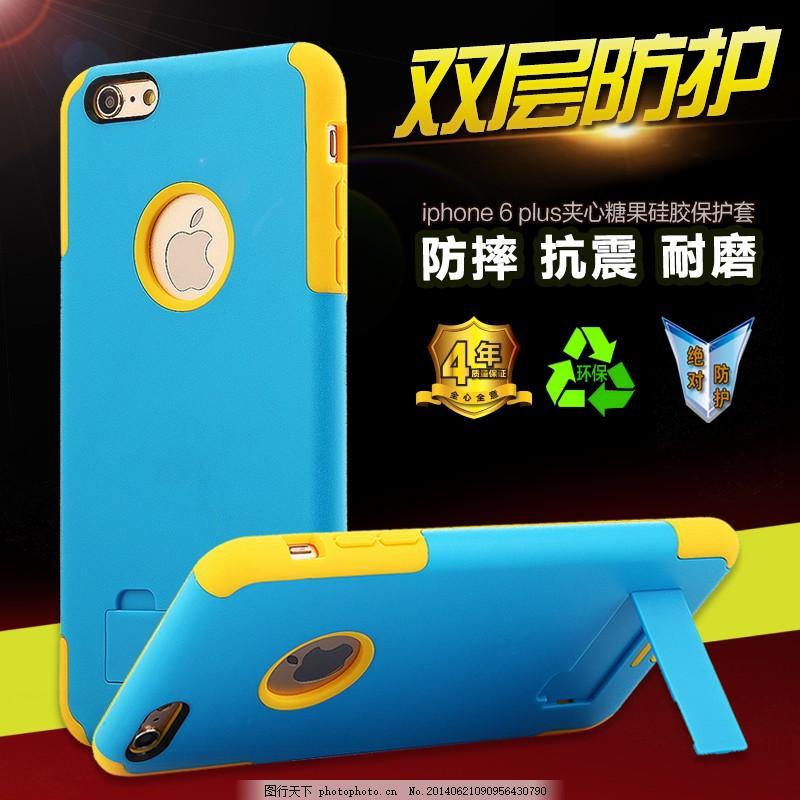 双层防护手机壳 双层保护 耐磨 抗震 黑色