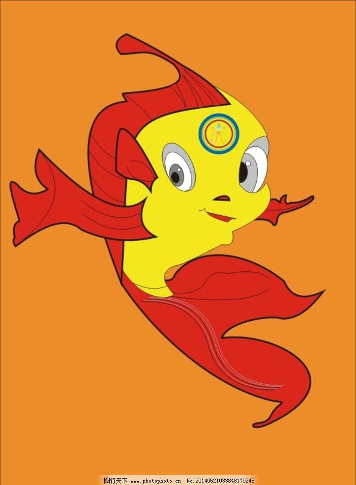 群鱼吃大鱼图片,小鱼吃大鱼漫画_大鱼和小鱼动画图片展示_大鱼和小鱼动画相关图片下载