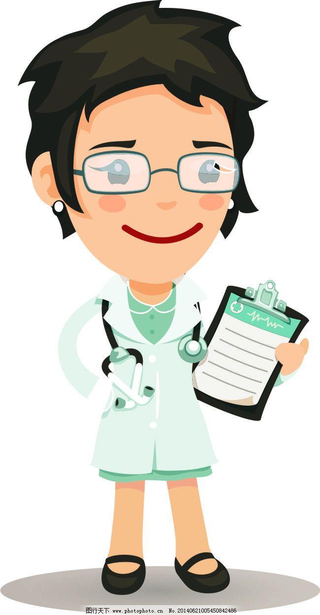 卡通女医生免费下载 卡通 人物 卡通 人物 职位 矢量图 矢量人物