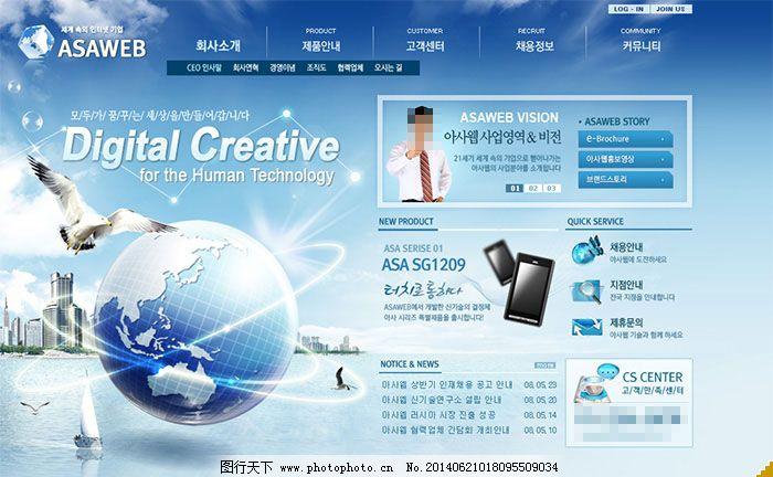 科技网页素材_网页界面模板_ui界面设计_图行天下图库