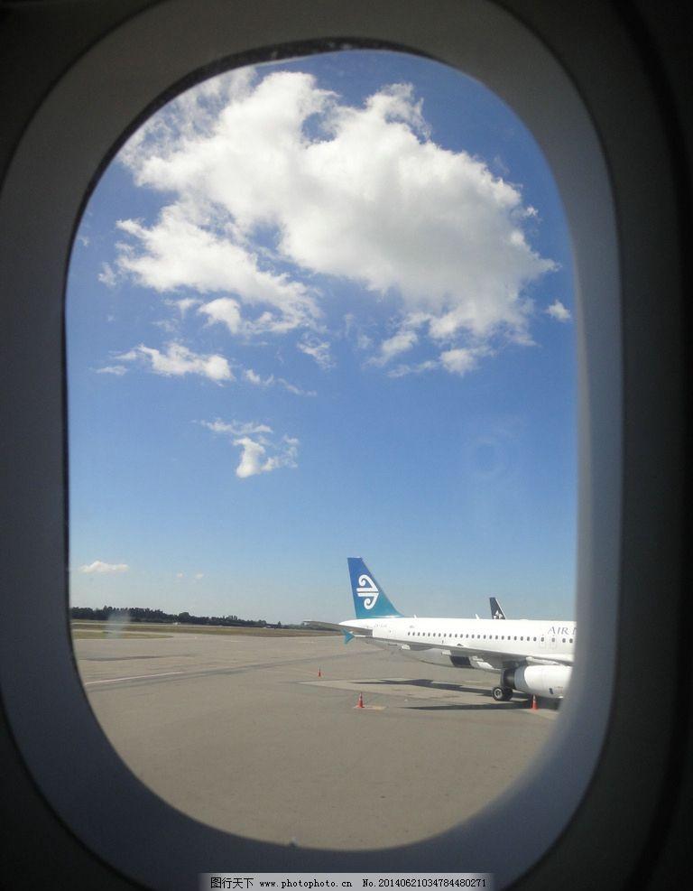 机窗外的风景 飞机 窗外 风景 起飞 机场 跑道 建筑景观 自然景观