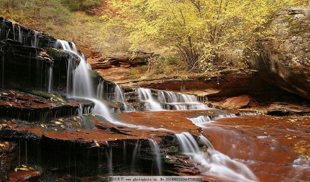 溪流 世界风光 自然景观 热带雨林 亚马逊雨林 森林 瀑布 亚马孙