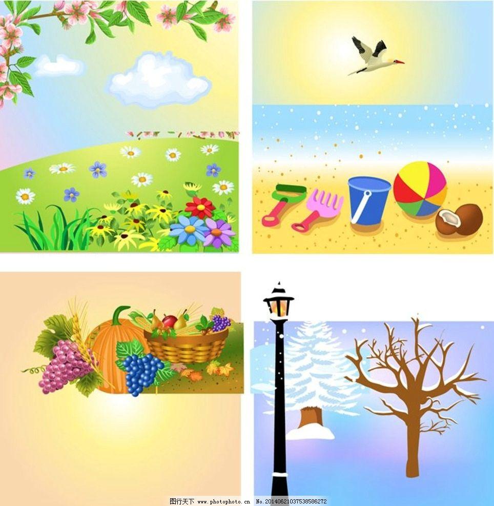 树木一年四季简笔画