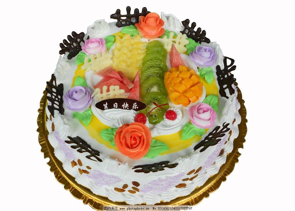 生日 蛋糕 水果图片