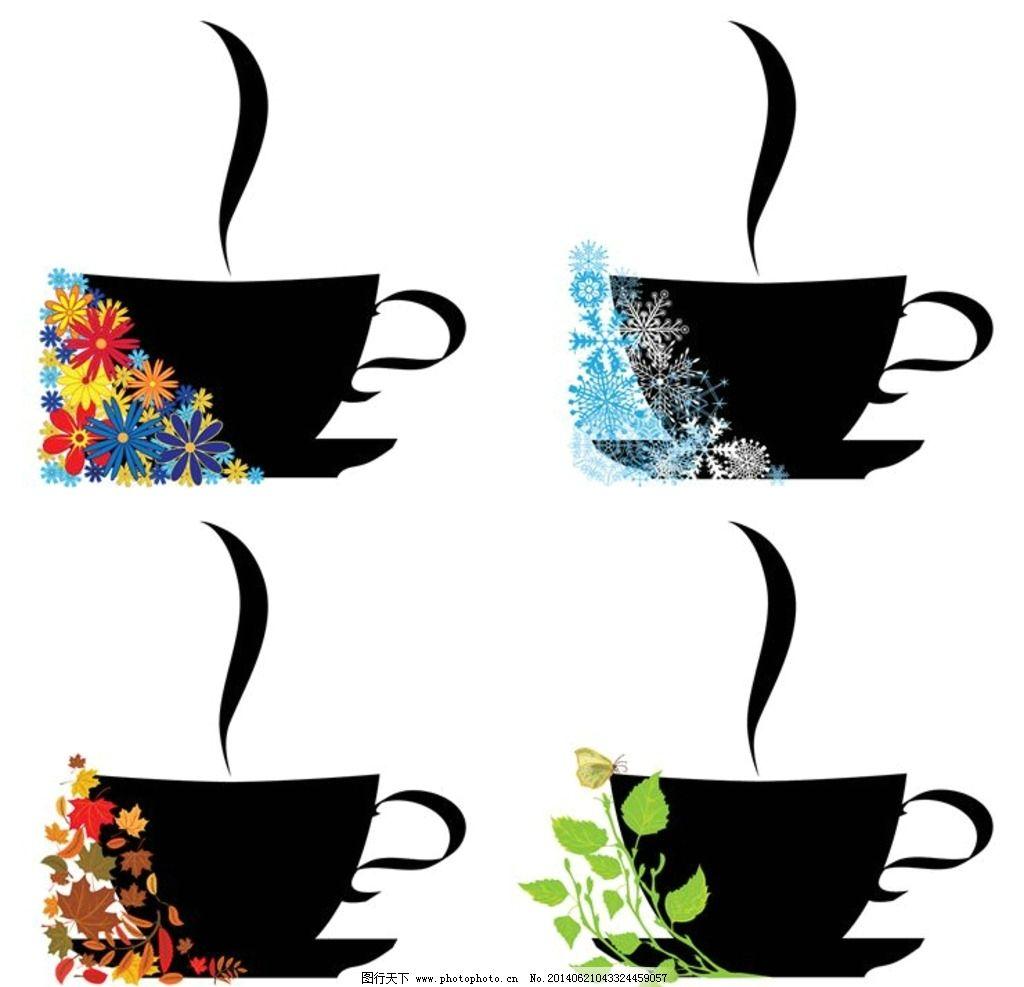 春夏秋冬四季 咖啡图片图片