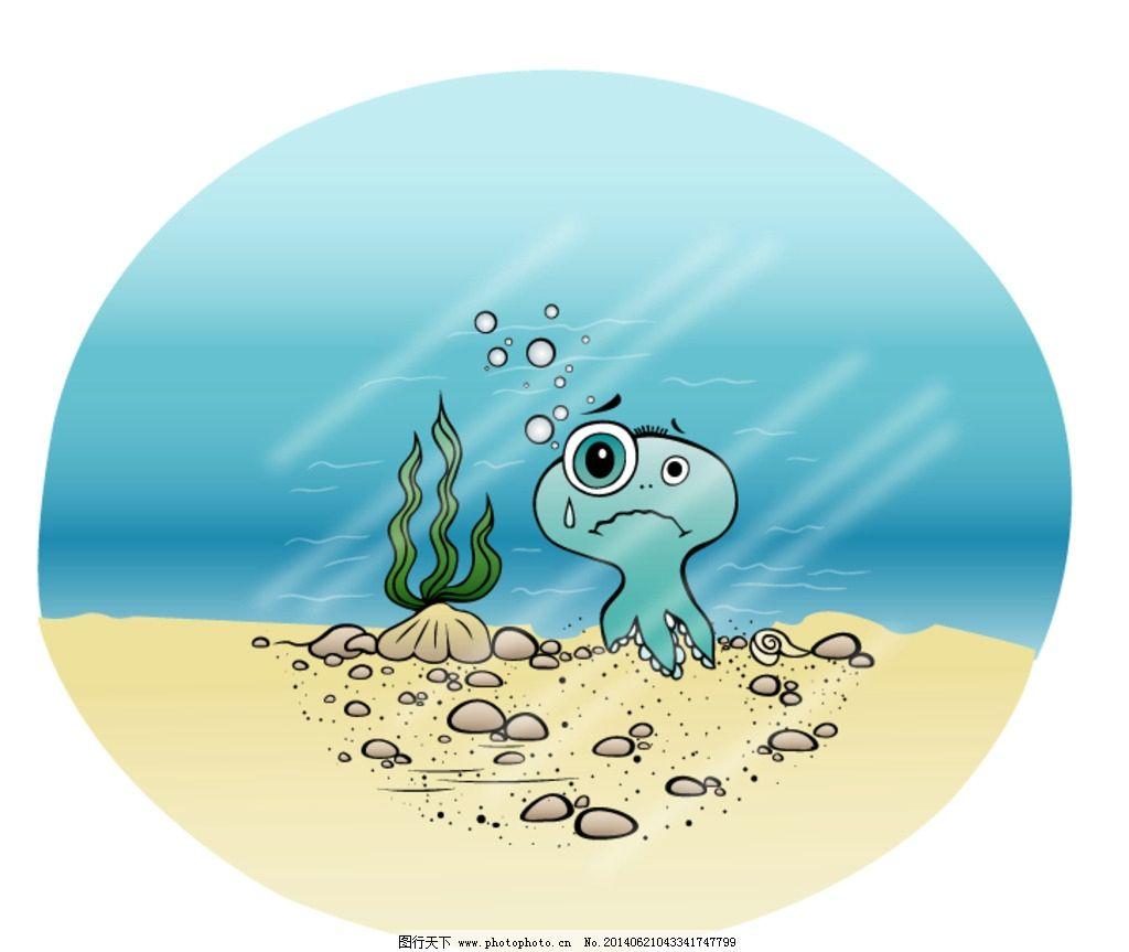 章鱼矢量 章鱼 海底动物 大海生物 章鱼卡通 其他 动漫动画 设计 ai
