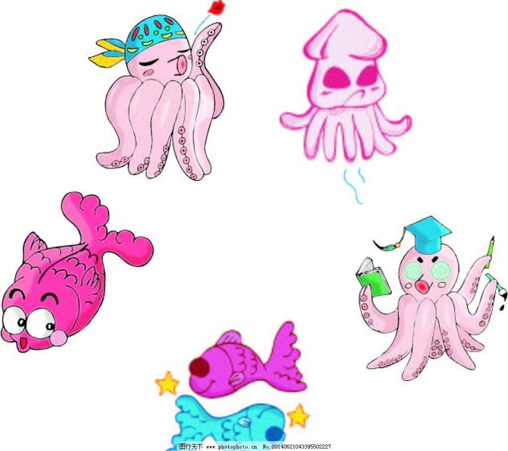 海里的动物图片