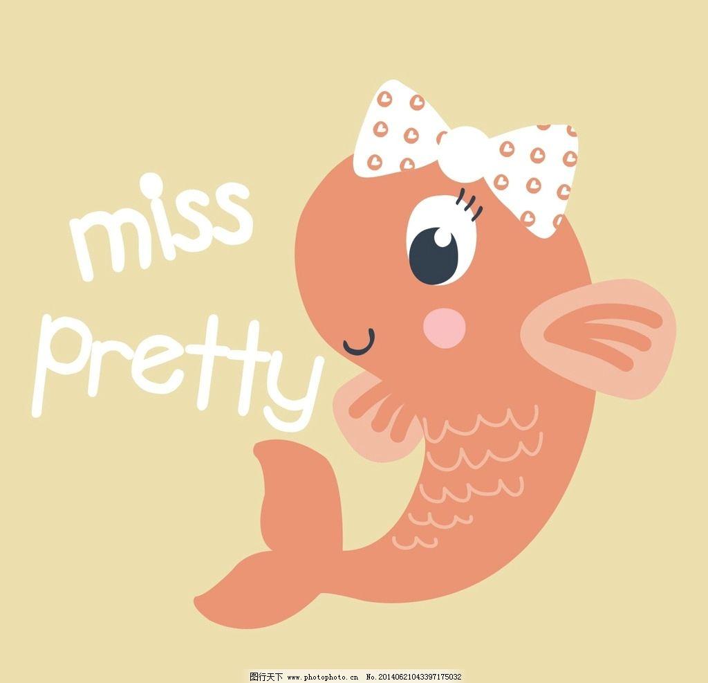 美丽小鱼 卡通 动物 鱼 字母 蝴蝶结 其他 动漫动画 设计 cdr
