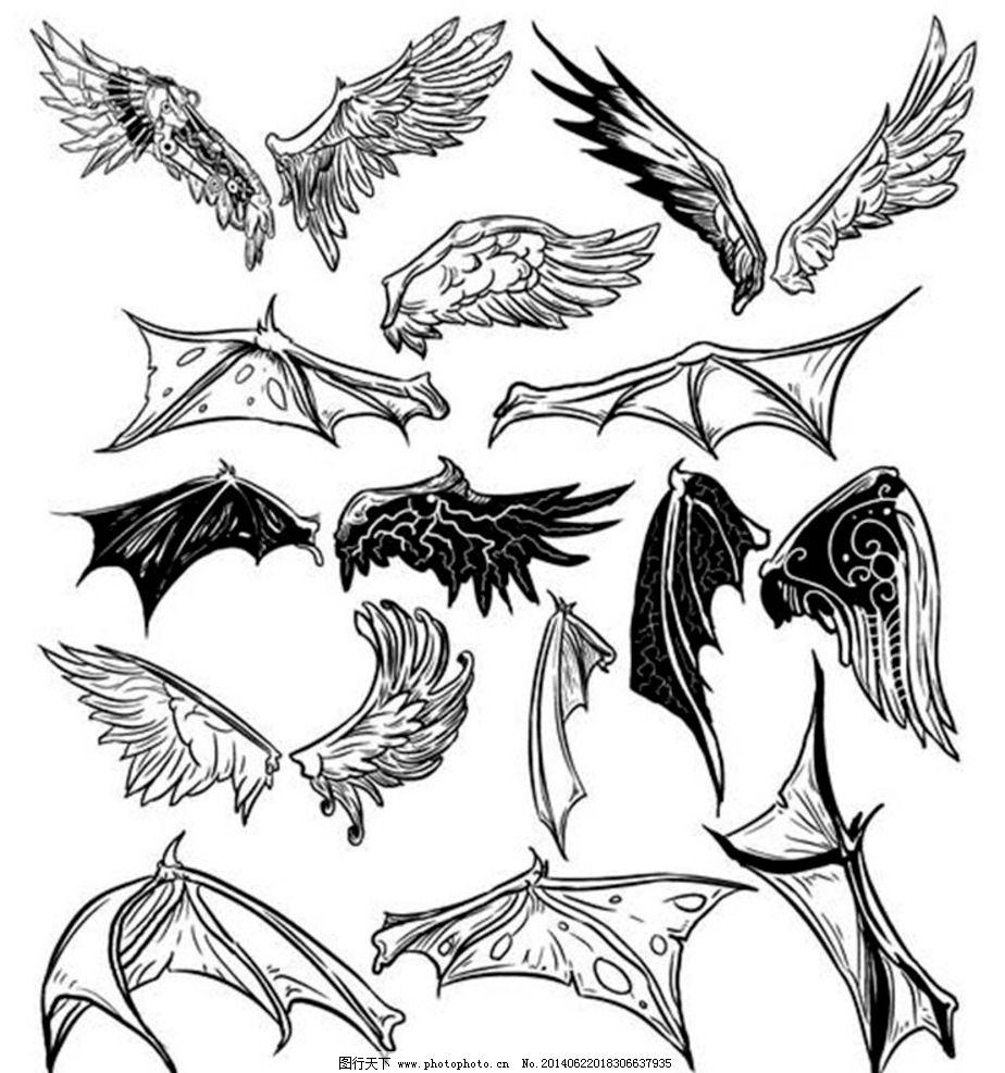 翅膀图案图片_动漫人物_动漫卡通_图行天下图库