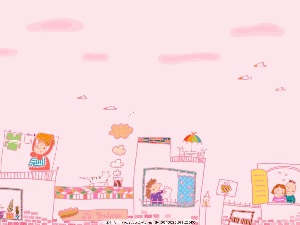 房子里的小孩卡通背景_可爱卡通_动漫卡通_图行天下